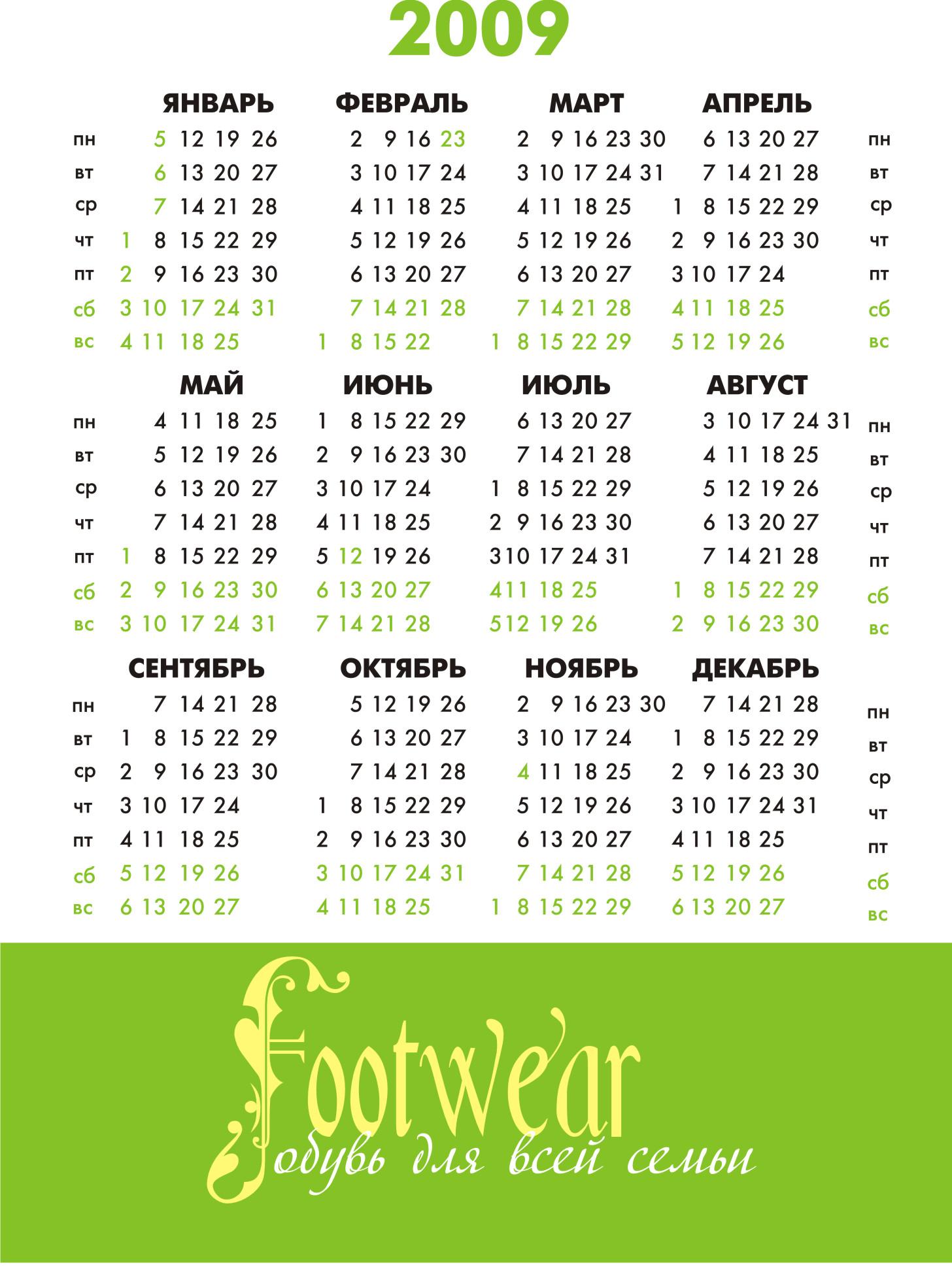 Лунный календарь стрижки волос otebe